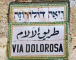 Thumbnail image for In the footsteps of Christ on the Via Dolorosa