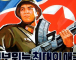 Thumbnail image for Postcards from Pyongyang: Images of North Korea