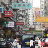 Thumbnail image for The scent of home in Hong Kong
