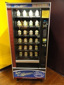 mustard vending machine