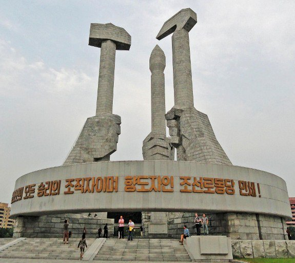 Photos of North Korea workers monument