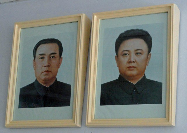 GB Kim Il Sung and Kim Jong Il at DMZ