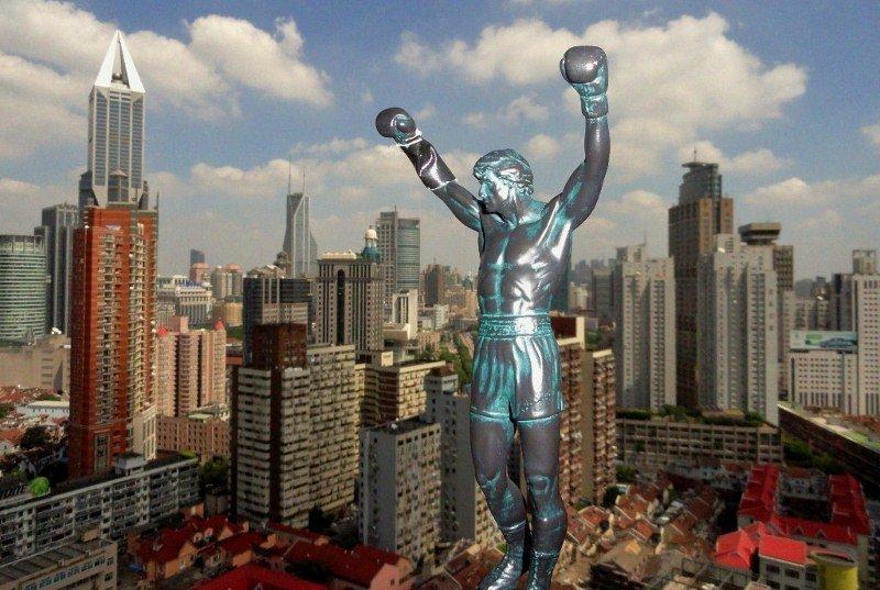 Shanghai skyline Rocky