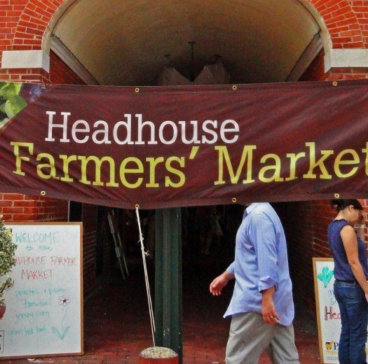 Headhouse Market Food Trust