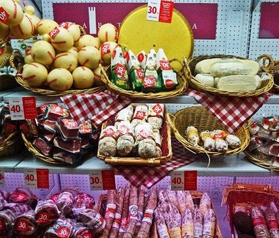 Italian food autostrada