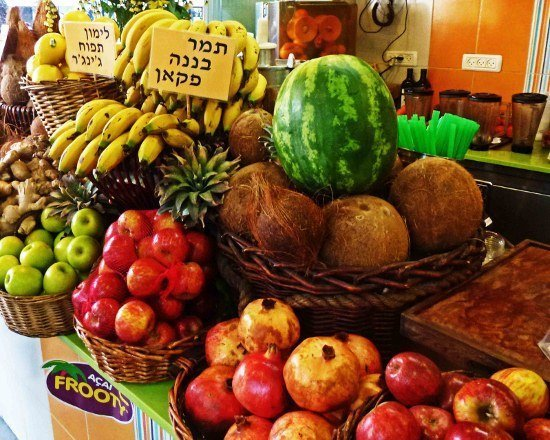 Food in Israel fruit at juice stand