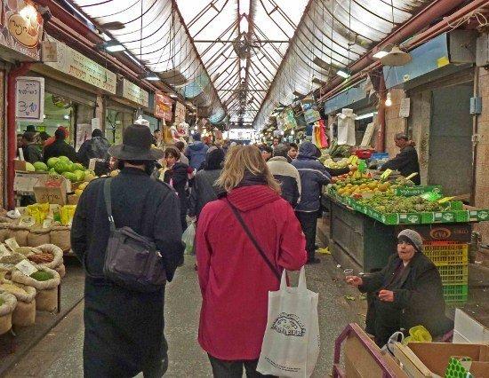 Food of Israel Mahane Yehuda market