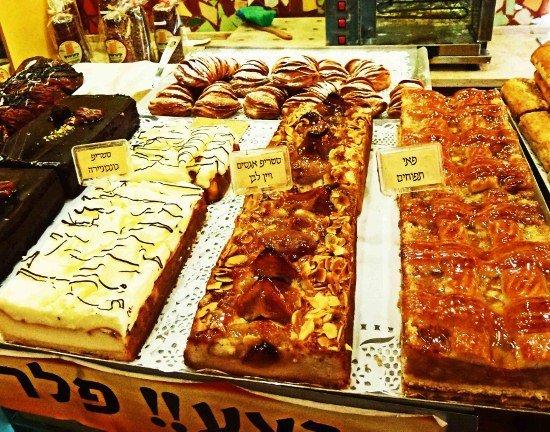 Israel food pastry