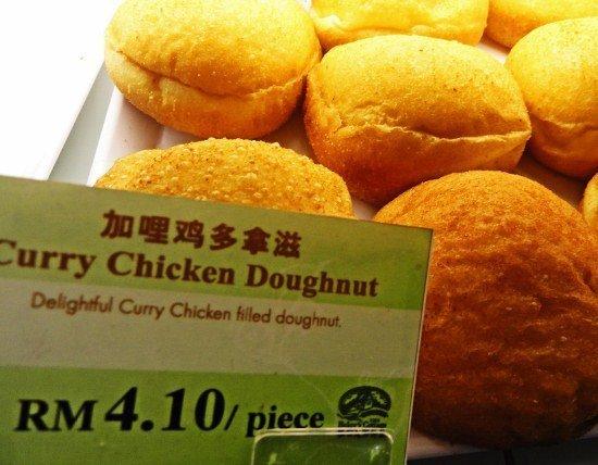 Donut Malaysia Curry Chicken