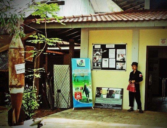 Cambodian landmine museum entrance (575x442)