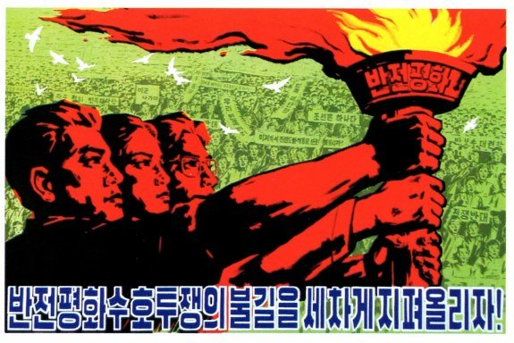 post card from North Korea people holding torch