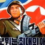 North korea postcard soldier and rifle