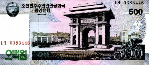 NOrth Korea arch of triumph currency