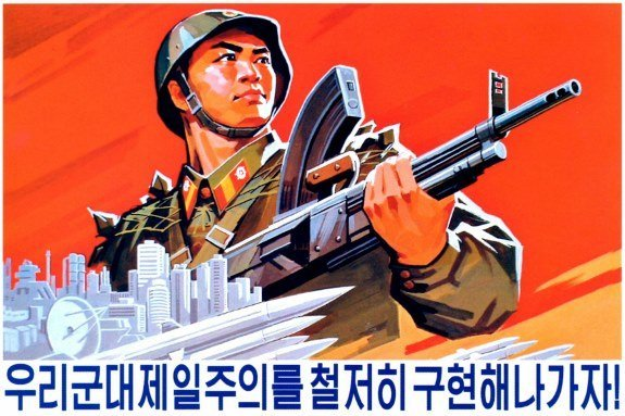 North Korea postcard of soldier and missiles (575x383)