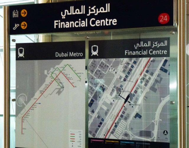 dubai metro signage