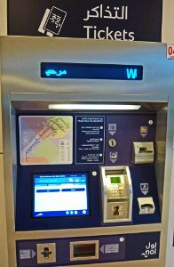 dubai metro ticket machine nol