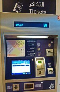 dubai metro ticket machine nol
