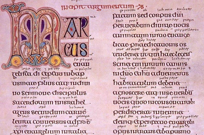 Illumination from the Book of Kells
