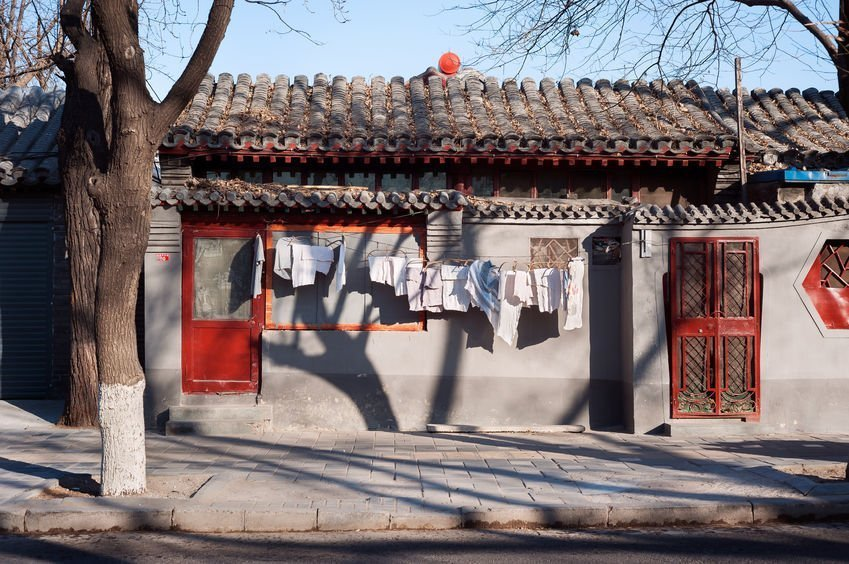 chinese laundry hutong