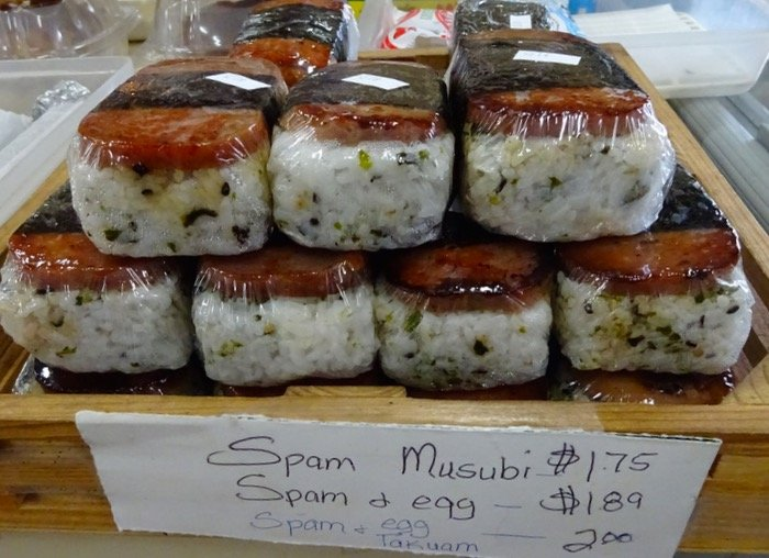 Spam Musubi Hawaii