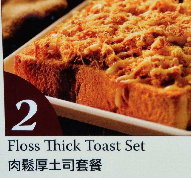 Language barriers chinese menu
