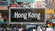 Link to Changes in Longitude blog stories about travel Hong Kong